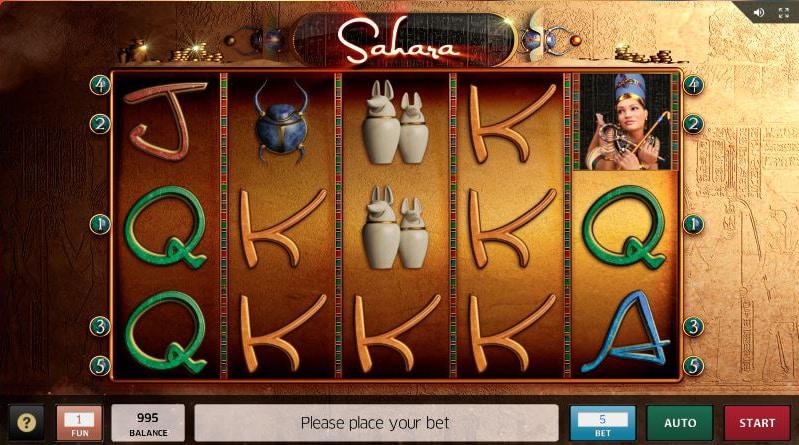 sahara screenshot
